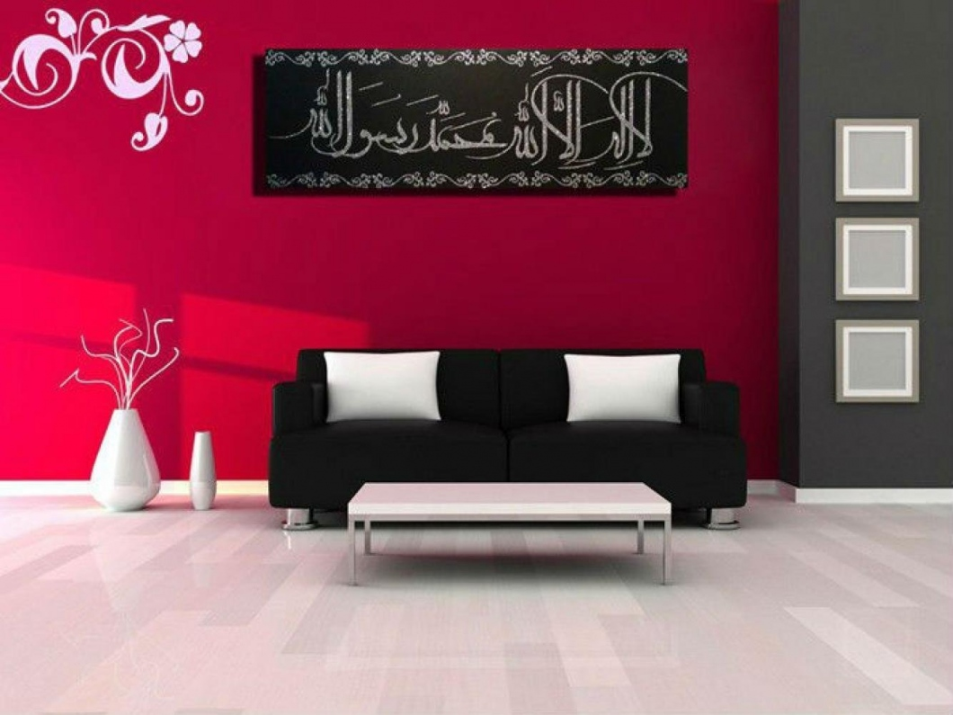 See How Islamic Calligraphy Can Beautify Your Home And Make It Exquisite