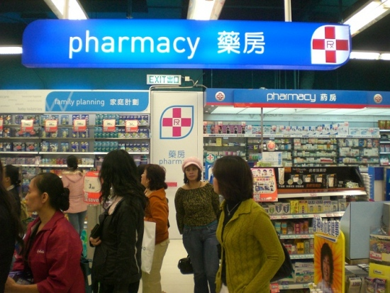 How Online Pharmacies Offers Comfortable and Secured Shopping Experience